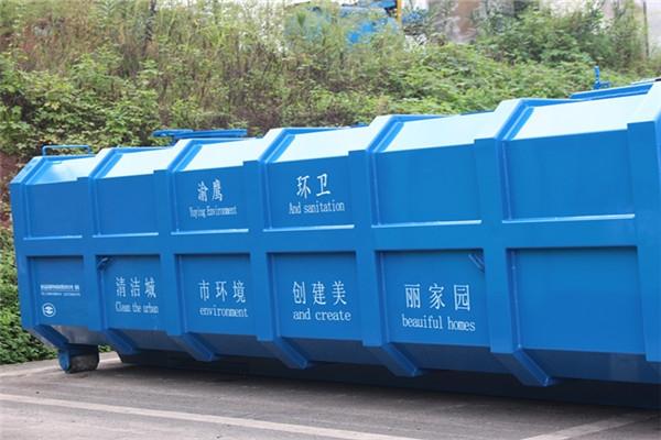 废油脂收集箱