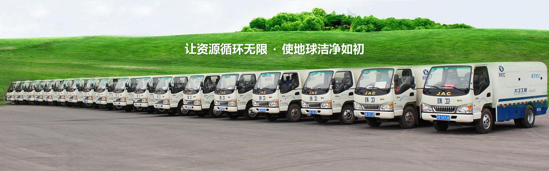 重庆废油回收