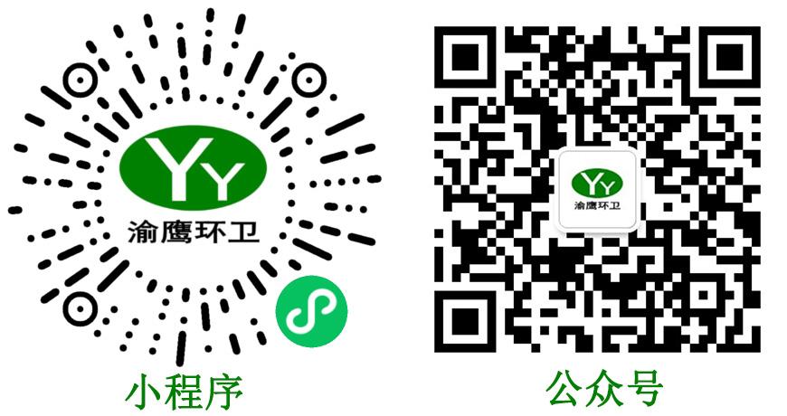 渝鹰环卫小程序公众号.jpg